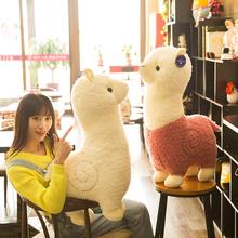 创意搞ro大号羊驼公85玩具娃娃睡觉抱枕宝宝玩偶生日礼物女孩