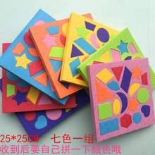 男孩玩ro彩色启蒙周85智宝宝墙面拼图幼儿园拼装大童
