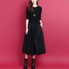 202ro0秋冬新式85假两件拼接中长式显瘦打底羊毛针织连衣裙女