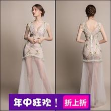 性感透ro夜店女装蕾85雅长裙仙女连衣裙宴会车模私的晚礼服