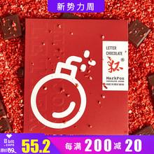 可可狐ro破草莓/红85盐摩卡黑巧克力情的节礼盒装