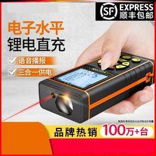 高清工ro打线充电户85能数显装修光电水平神器测距离仪电子尺
