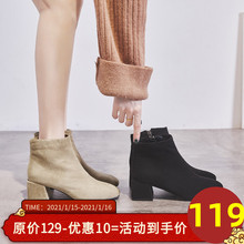 鞋夫的ro头中跟短靴ci季靴子女2020新式ins网红瘦瘦靴低跟潮