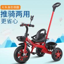 宝宝三ro车脚踏车1ci6岁手推车宝宝单车男女(小)孩推车自行车童车