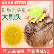 蔓葆婴ro儿硅胶洗头ci葵造型柔软舒适宝宝沐浴按摩刷