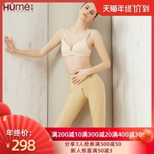 怀美一期吸脂塑身裤女大腿抽脂术ro12塑形裤is身裤 美体裤