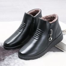 31冬ro妈妈鞋加绒ki老年短靴女平底中年皮鞋女靴老的棉鞋