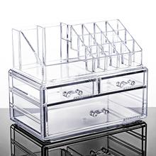 桌面抽ro式亚克力透ki品收纳盒大号梳妆台塑料护肤整理置物架