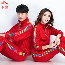晋冠彩条春秋冬长ro5运动套装ki年广场舞大码情侣休闲团体服