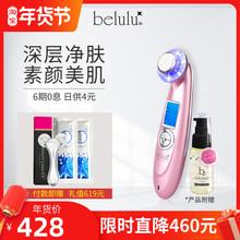 日本原ro美容仪家用ki脸毛孔清洁面部紧致按摩导入光子嫩肤