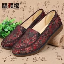 福顺缘ro北京布鞋中ki跟妈妈软底老的防滑舒适奶奶透气女单鞋