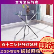 钢化玻ro餐桌(小)圆桌ki家用洽谈桌办公室咖啡台阳台休闲接待桌