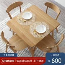 北欧简ro实木橡木(小)ki餐桌家用正方形桌子日式牌桌方桌