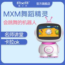 MXMro(小)米跳舞精je智能机器的英语学习机宝宝教育学习早教机