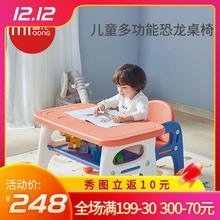 曼龙儿ro写字桌椅幼kn用玩具塑料宝宝游戏(小)书桌椅套装