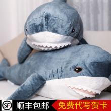 宜家IroEA鲨鱼布kn绒玩具玩偶抱枕靠垫可爱布偶公仔大白鲨