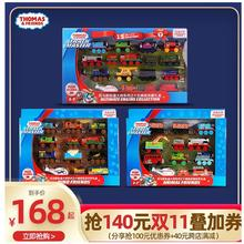托马斯ro金(小)火车十ri礼盒套装玩具宝宝惯性车男孩火车头模型