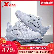 特步男ro运动鞋20sb季新式正品轻便男士气垫鞋子减震跑步鞋男