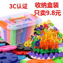 塑料大ro雪花片数字sb桶装宝宝益智拼插积木玩具男女孩3-6岁