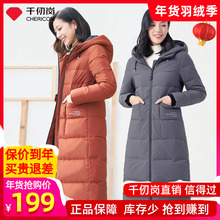 千仞岗ro厚冬季品牌sb2020年新式女士加长式超长过膝鸭绒外套