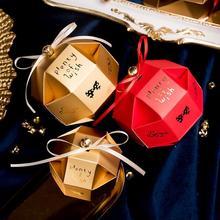 欧款幸福之铃喜糖盒子ro7色入结婚f8性圆形糖盒纸盒