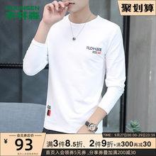 木林森ro棉t恤男士f8天短白色春秋季体上衣服装2021年打底衫