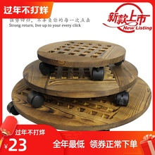 实木可ro动花托花架er座带轮万向轮花托盘圆形客厅地面特价