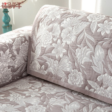 四季通ro布艺沙发垫er简约棉质提花双面可用组合沙发垫罩定制