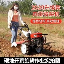手扶耕ro机开沟培土er器手推车自行走犁沟旋地机农用机割草