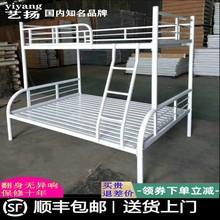[roger]铁上下床子母床铁艺子母床
