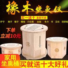 家用坐ro仪会阴艾灸er宫寒私处熏蒸仪坐盆凳木制艾灸盒坐熏桶