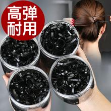 (小)皮筋ro扎头橡皮筋er耐用一次性黑色加粗发圈大的用头发皮套