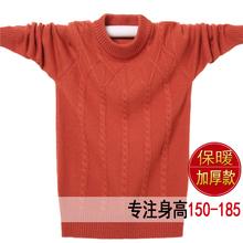 青少年ro衣男学生式er麻花圆领男士羊毛衫个性羊绒保暖
