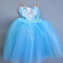 芭蕾舞ro裙长纱裙天er代舞裙吊带宝宝芭蕾舞裙考级比赛跳舞服