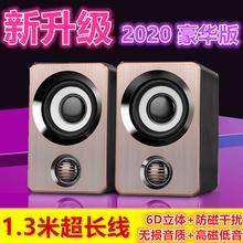 X9桌ro笔记本电脑er台式机迷你(小)音箱家用多媒体手机低音炮