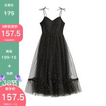 【9折ro利价】法国er子山本2021时尚亮片网纱吊带连衣裙超仙