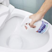 日本进ro马桶清洁剂li清洗剂坐便器强力去污除臭洁厕剂