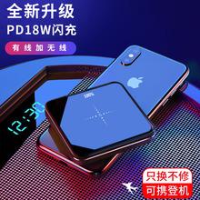 苹果Xro0000毫elhone11专用PD快充闪移动电源超薄(小)巧
