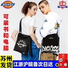 dicroies斜挎el包时尚帆布包袋女男大学生上课单肩包书包B004