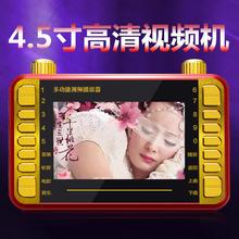 视频看ro机老的寸xel播放器唱戏订做xy-518歌卡戏曲4.3518高清