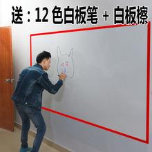 优质白ro墙贴纸可移co粘黑板贴宝宝涂鸦墙膜环保家用办公教学