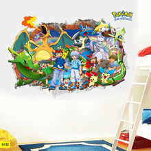 皮卡丘ro物精灵宝可co墙贴画大贴纸宝宝房间卧室墙壁纸自粘墙画