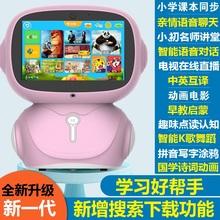 智能机ro的早教机wco语音对话ai宝宝婴幼宝宝学习机男孩女孩玩具