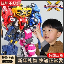 迷你特ro队玩具x五co 大号变形机器的金刚五合体全套男孩弗特
