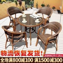 户外编藤桌椅庭院藤椅三件