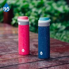 hy3ro温杯女便携ng外简约男生保温瓶304不锈钢创意学生水杯