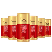 杭州千ro湖特产生扎ng原浆礼盒装买1赠一1L12罐