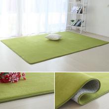 短绒客ro茶几地毯绿ng长方形地垫卧室铺满宝宝房间垫子可定制