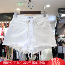 OKOro正品202ng新式显瘦破洞高腰毛边不规则女阔腿裤子