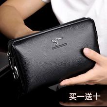 男士手ro2020新ky抓包真皮软皮钱包商务夹包大容量休闲手拿包